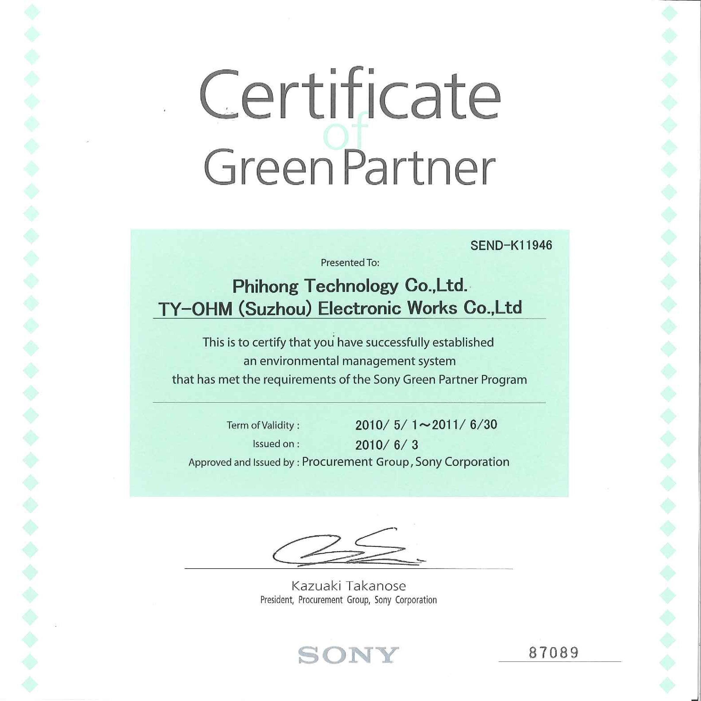 Professional Certification Sony Gp Certification Products Ty Ohm